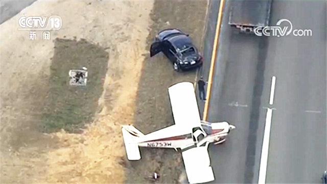 飞机撞上了汽车?飞机为什么会撞上汽车?详情始末是什么?