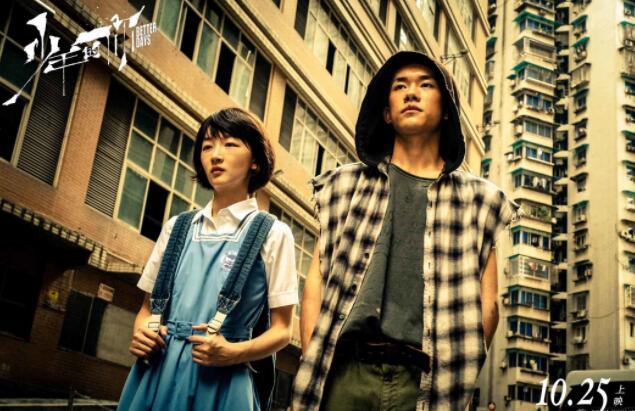 《少年的你》发布情感曲《念想》MV 易烊千玺变回小北落泪演唱