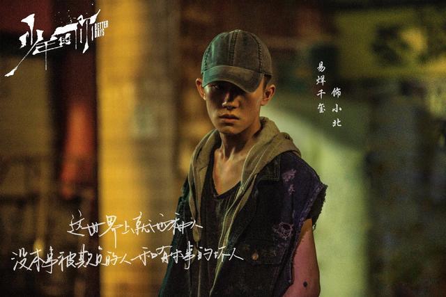 中国影史第72部!《少年的你》票房破10亿