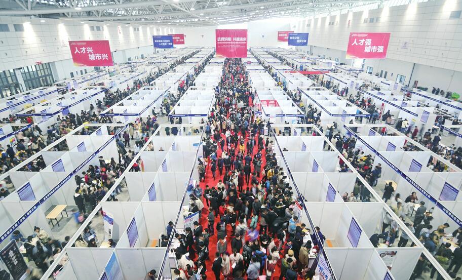 皇家88:济南近10年最大范围招聘会举办 6.5万人插手求职,达成绩业意向2.2万人次