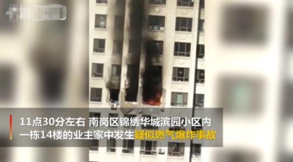 哈尔滨住宅爆炸疑似燃气爆炸 一男子不幸坠楼身亡 如何预防燃气爆炸?