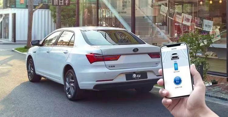 售6.49万元起 比亚迪全新秦EV、燃油版正式上市