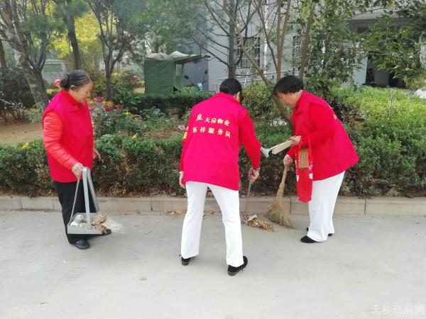 南村街道党建引领物业管理 助力社区精细化建设