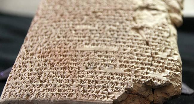 学者破译4000年前楔形文字食谱 用料考究,味道嘛
