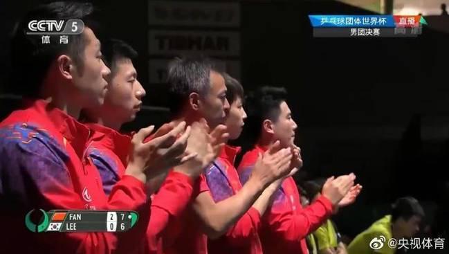 棒棒哒!乒乓球八连冠 中国队3-1战胜韩国队夺冠