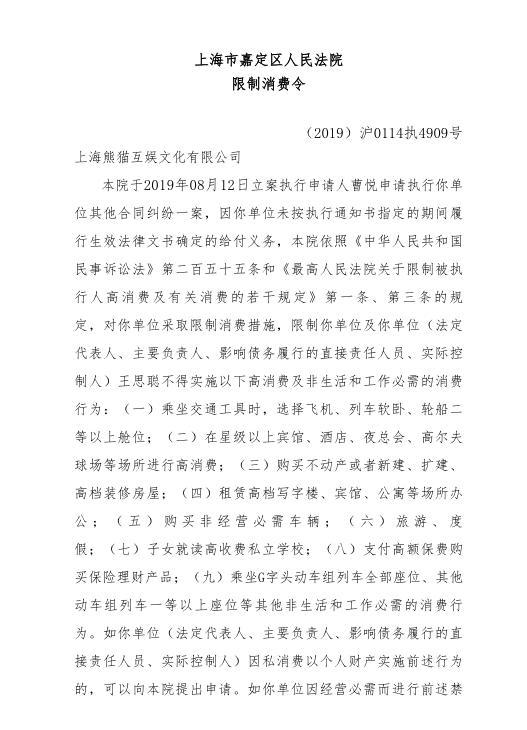 摊上事了!王思聪被限制高消费,还能坐私人飞机、住万达酒店吗?