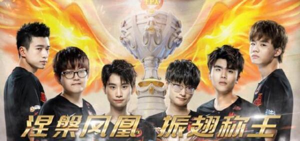 """太可爱了!LOLS9总冠军花落FPX 这个细节展示了 新手冠军""""属性"""""""