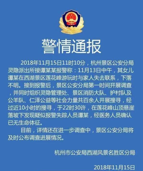 """死刑,维持原判! """"浙江大学女生被害案""""二审宣判"""