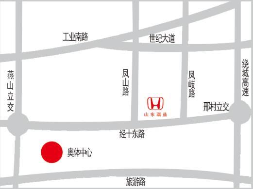"""东风本田瑞益店推荐""""全新艾力绅""""你值得拥有!"""