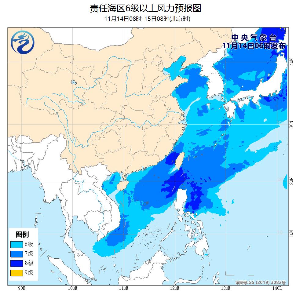新一股强冷空气将影响我国大部 东部和南部海区将有较强偏北风