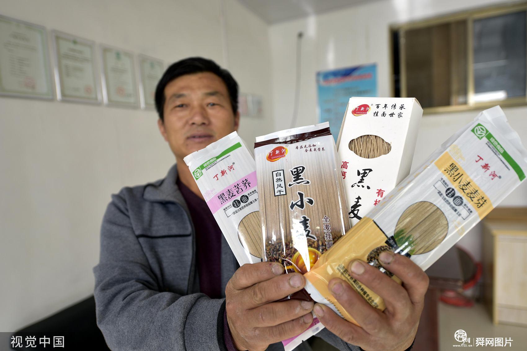 聊城:富硒小麦深加工 订单挂面出国门