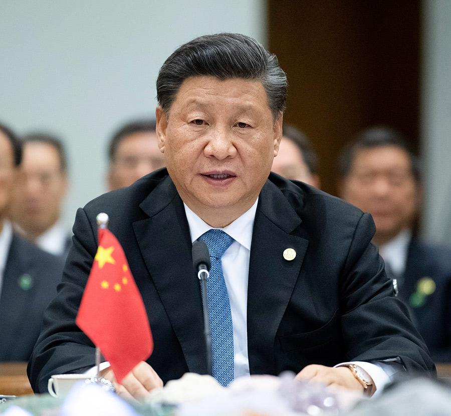 习近平出席金砖国家领导人第十一次会晤并发表重要讲话