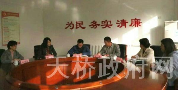 山东省党史陈列馆和无影山街道党工委签署共建协议