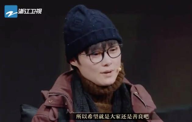 李宇春谈网络暴力 希望大家还是善良吧