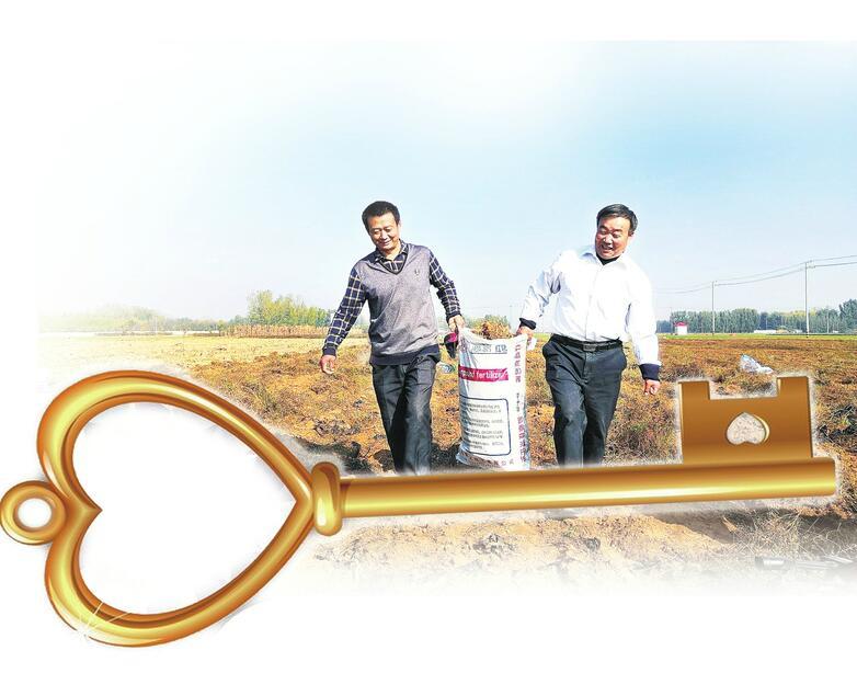 """盘活人才资源、夯实产业基础、激发组织活力……开启乡村振兴的""""金钥匙"""""""