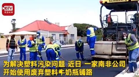 http://www.rhgnhl.live/xiangjiaosuliao/525093.html