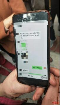 """广安4女失联内幕 揭开关键人物""""九妹""""的面纱……"""
