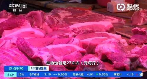 深圳猪肉每斤最多降6元!16省市猪价连续两周环比下跌