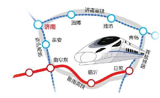 鲁南高铁日曲段26日通车 山东将首次出现高铁环线