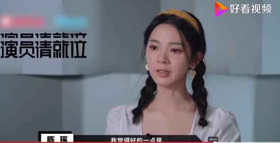 《演员请就位》陈瑶被淘汰 网友大呼太可惜了