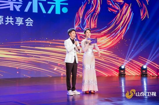 """周濤黃曉明加盟 山東衛視2020優質資源共享會""""放大招"""""""