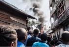 突发!一架飞机在刚果(金)失事 已致24人死亡