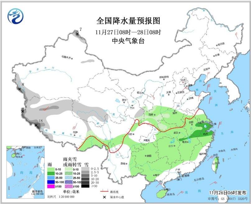 江南等地多雨湿冷将入冬 东北华北局地降温达8℃