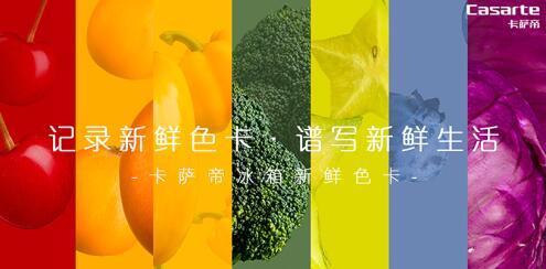 """梅花创新奖金奖案例回顾:出彩,更出""""色"""""""