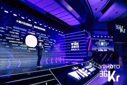 美的多屏语音智能交互技术结合云管边端能力,打造未来智能家