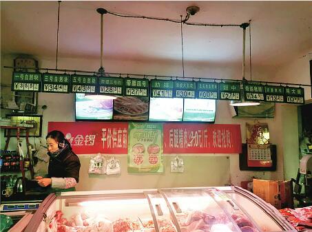 猪肉价格持续回落,农贸市场肉价已达近40天最低