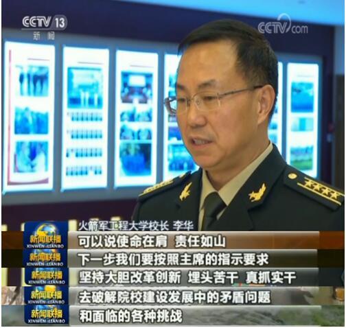 习近平主席在全军院校长集训开班式上的重要讲话在解放军和武警部队引起强烈反响