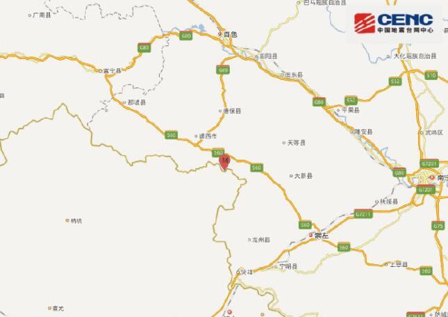 广西百色靖西发生4.3级地震 南宁亦有明显震感