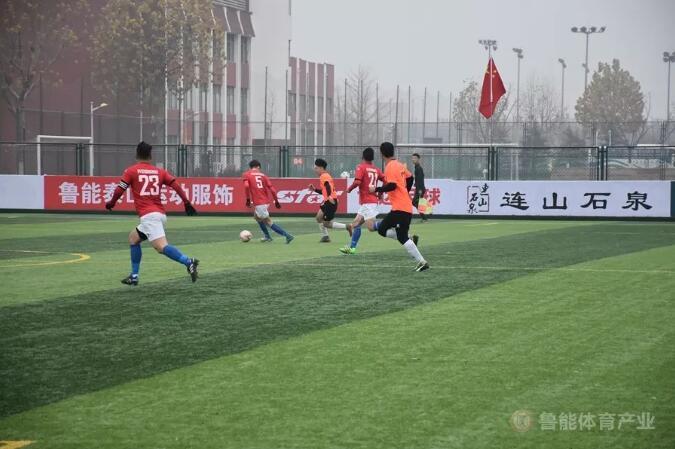 2019年山东省业余足球超级联赛决赛 魅力城市烟台等您来