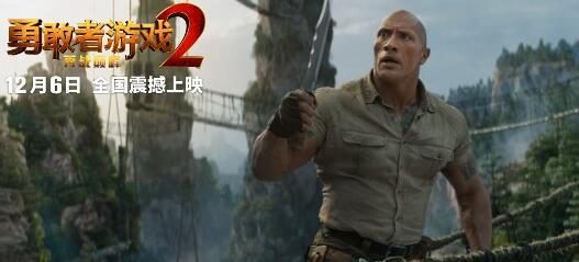 """捏一把汗!勇敢者游戏2预告惊喜发布 勇敢者四人组如何""""兽""""口逃生"""