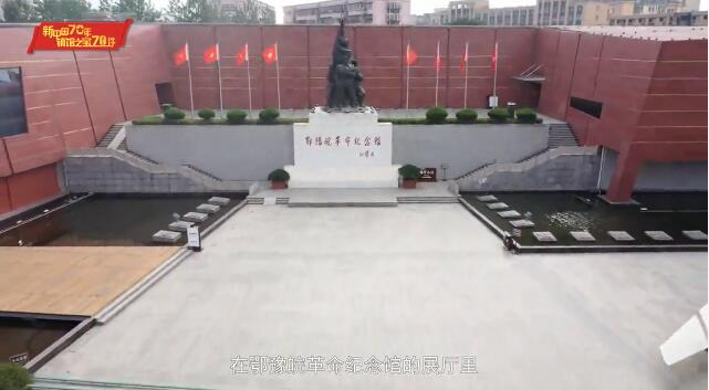[新中国70年,镇馆之宝70件](十七)金刚台上小食盒立大功