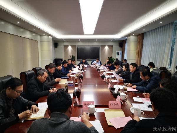 天桥区召开农村人居环境整治工作联席会议