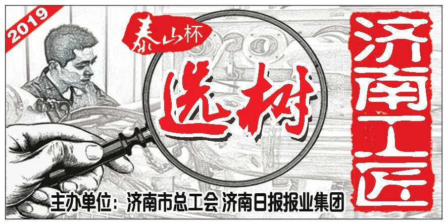 http://www.jindafengzhubao.com/zhubaoxingye/38010.html