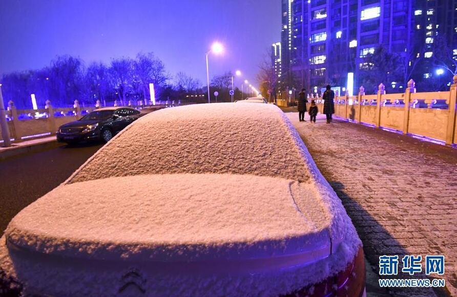 北京迎来今冬的第一场雪