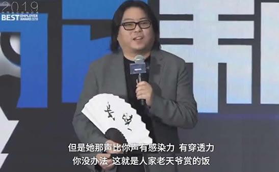 高晓松谈马云唱歌怎么回事?终于真相了,原来是这样!