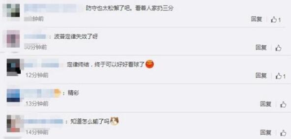 主场输了!湖人10连胜终结 网友:为何有球迷惋惜波普定律失效?