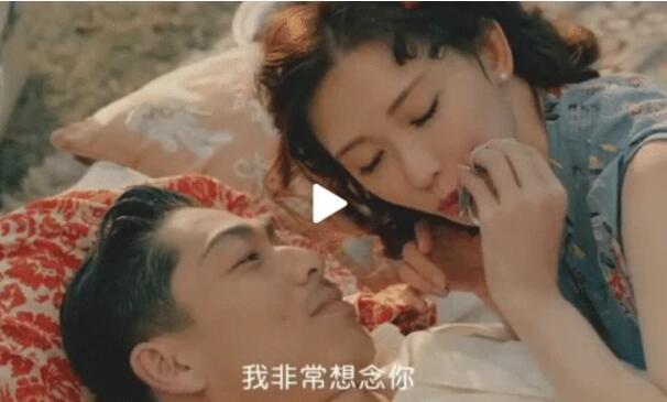 林志玲Akira封面 林志玲和老公合体拍MV唯美故事令人动容