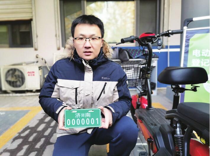 济南电动自行车挂牌全面铺开,超标车最多还能骑3年