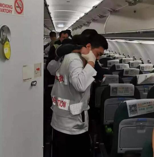 """飞机明明该到了,丈夫却""""失联""""一个多小时……"""