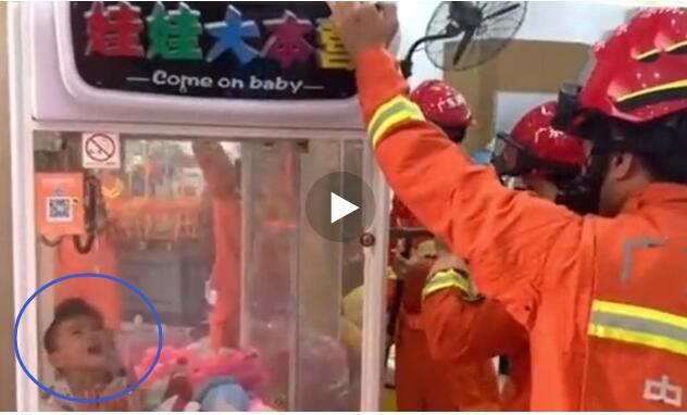 惊讶!娃娃抓娃娃被卡原来是这样子的 消防员紧急救人