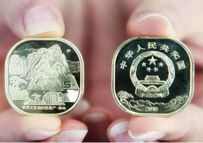 你能转手卖多少?泰山币市价翻五倍 黄牛追捧:只因发行量小面值低