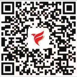 """济南市国家工作人员宪法知识竞赛启动 下载""""济南发布""""线上答题"""