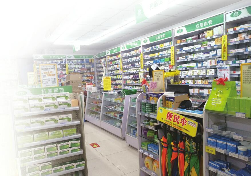 """药店的""""药方""""!药店分类分级管理真的来了,""""店家""""做好准备了吗?"""