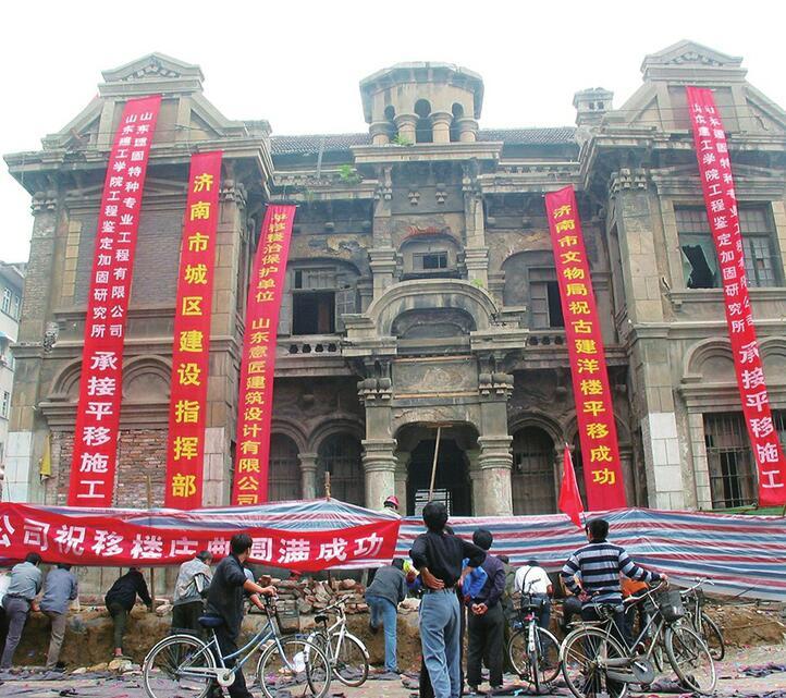 """百年修女楼将""""走""""二三十米 这是济南老建筑14年来第4次平移"""