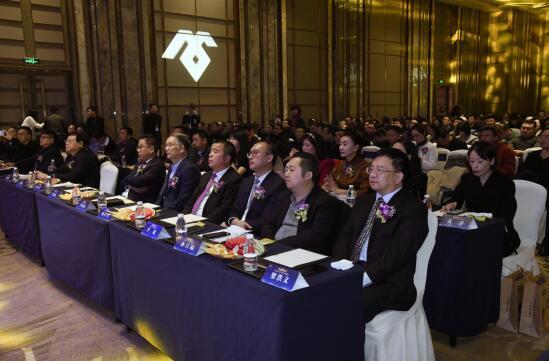 崛起新机遇 2019首届中国(山东)自贸区地产发展高峰论坛在济南成功举办