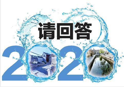 2020年老济南有啥新变化?泉·城申遗最新动作来了